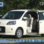 ポルテは小さくてもファミリーが大きく使える車!トヨタポルテ試乗動画まとめ