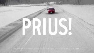 プリウス4WDは雪国で無い人にもおすすめ!!新型プリウス4WD試乗動画まとめ